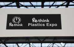 Succesvolle première voor Rethink Expo
